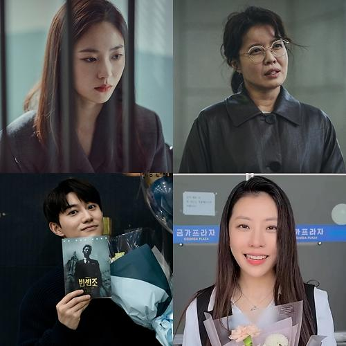 전여빈·김여진부터 곽동연까지…애틋한 빈센조 종영 소감