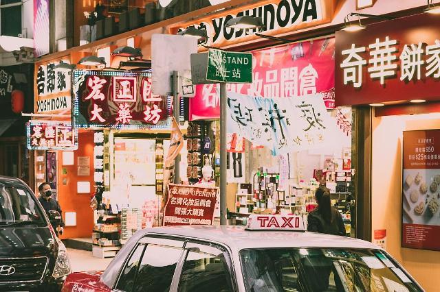 [NNA] 홍콩 중소기업 체감경기 개선... 2년 만에 높은 수준