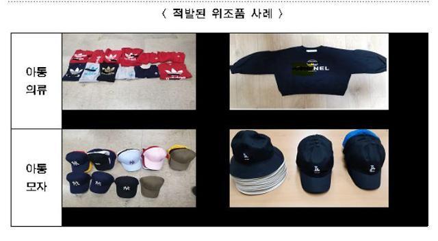 서울시, 짝퉁 물품 대거 적발…5월 가정의 달 선물 주의