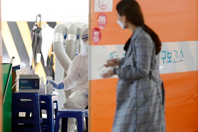 [속보] 코로나19 신규 확진자 488명…일주일만에 500명 아래로