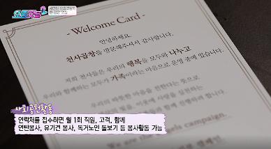'선한 영향력' 천사곱창, 한우특모듬·국물떡볶이 신메뉴 선보여