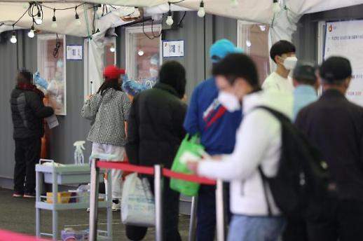 韩国新增488例新冠确诊病例 累计123728例