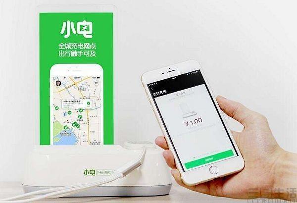 [홍콩증시]중국 공유 보조배터리 샤오뎬도 상장 준비 착수