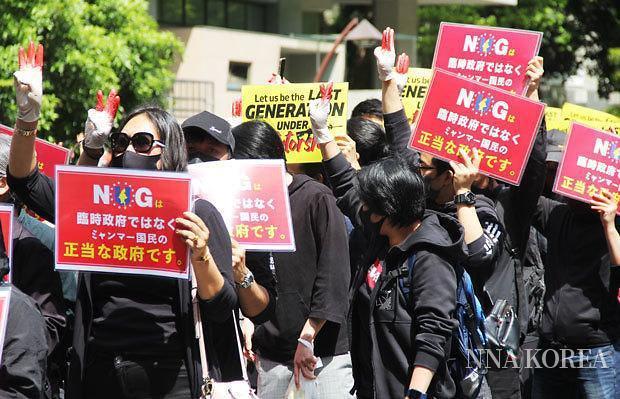 [NNA] 민주파 정부를 승인하라... 도쿄에서도 미얀마 군부 규탄 시위
