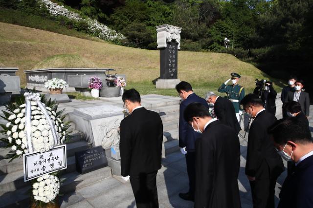 [포토] 민주당 새 지도부, 고 박정희 대통령 묘역 참배
