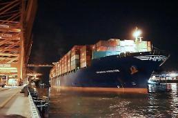 HMM、米国LA行きの臨時船舶投入…5000TEU級「プレステージ号」