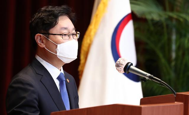 """박범계 """"국민이 이끄는 변화, 검찰만 예외 안돼"""""""