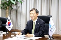 韓中日「財務相・中央銀行総裁会議」実施・・・さらなる金融協力強化へ
