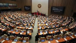 権益委、7月まで「公職者の不正集中申告期間」運営