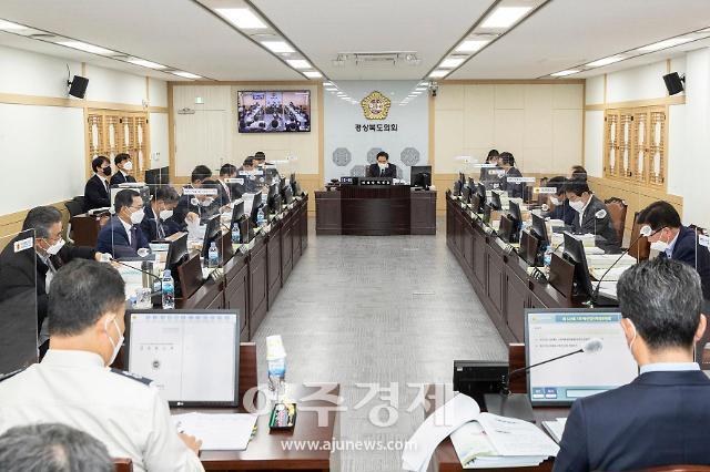 경북도의회 예결특위, 2021년 제1회 추경 예산안 심사 들어가