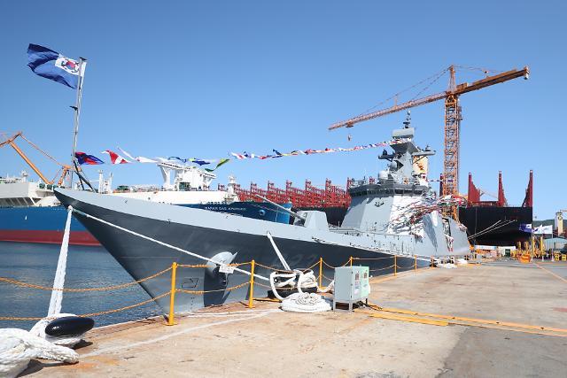 [포토] 해군, 신형 호위함 대전함 진수