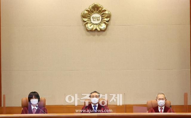 """[로앤피이슈] 헌재 """"온라인 명예훼손 반의사불벌죄 조항 합헌"""""""