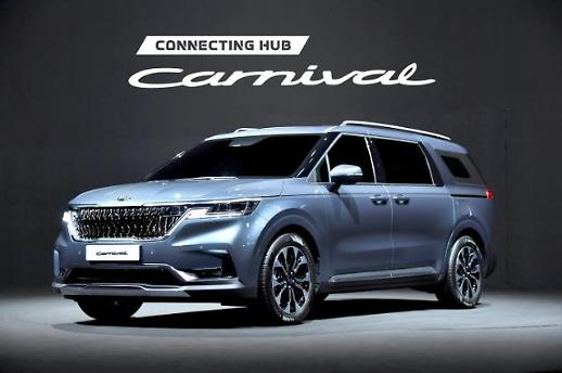 现代汽车4月全球销量同比增106%