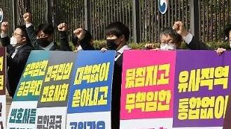 """[로앤피이슈] """"줄여야"""" vs """"늘려야"""" 변시 합격자수 갈등... 해결책은 없나?"""