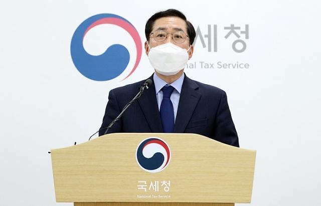 국세청, 근로·자녀장려금 398만가구에 신청안내문 발송