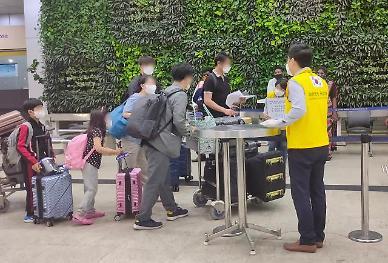 인도 교민 170여명, 인천공항 도착...전원 7일간 시설격리