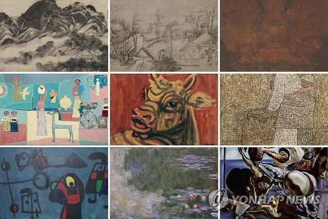 전국 방방곡곡...점점 거세지는 '이건희 미술관' 유치 경쟁
