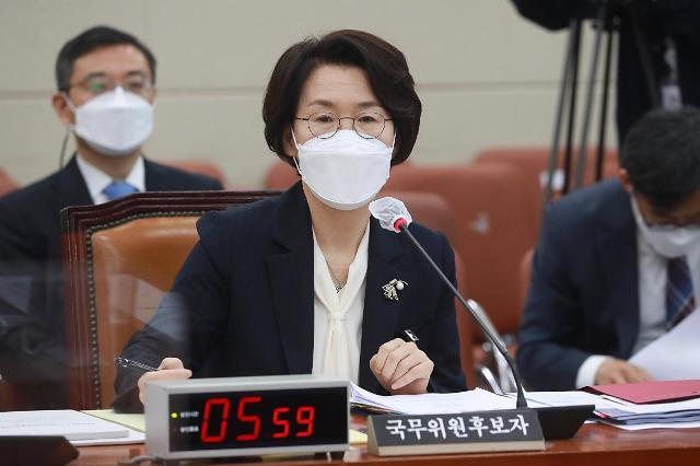 """임혜숙 장관 후보자 """"5G 전국망 구축 가속화...취약계층 통신비 부담 낮출 것"""""""