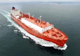 韓国造船海洋、2099億ウォン規模のLNG運搬船の受注