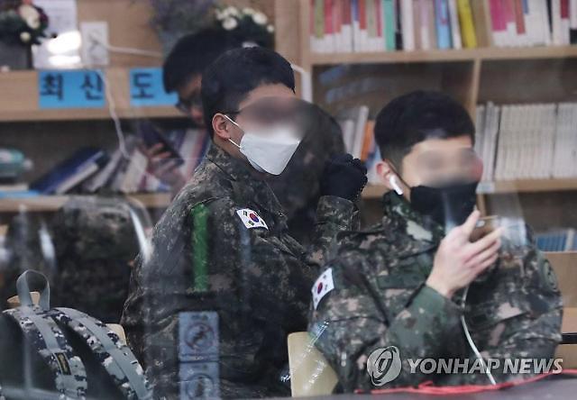 서울·경기·충북·경북 육·공군서 11명 확진...누적 802명