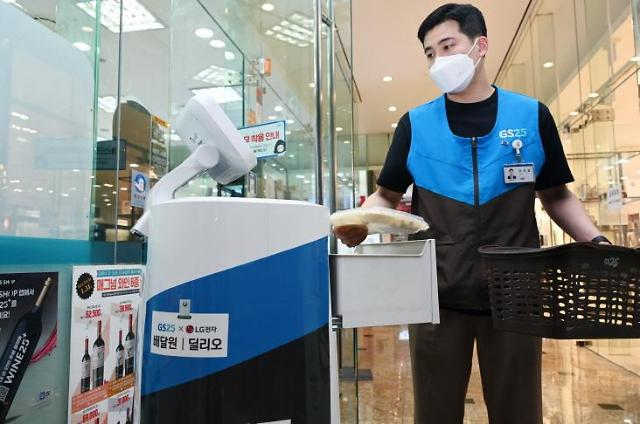 LG Electronics and GS 25 launch robot grocery delivery service in southern Seoul