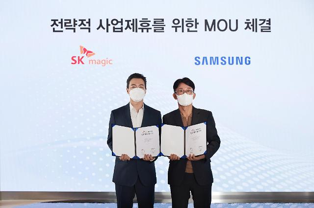 SK매직-삼성전자, 렌털 서비스 협업...'소비자 접점 확대'