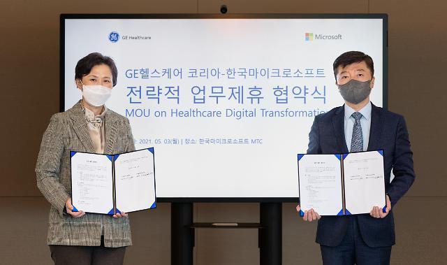 한국MS·GE헬스케어코리아, 의료 디지털전환 사업·인재양성 맞손