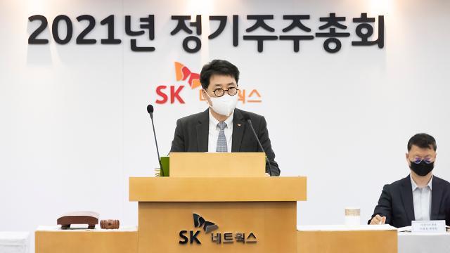 [종합] SK네트웍스, 해외‧호텔사업 부진에 1분기 영업익 35% 감소