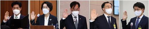 韩国国会对5名长官提名人进行人事听证