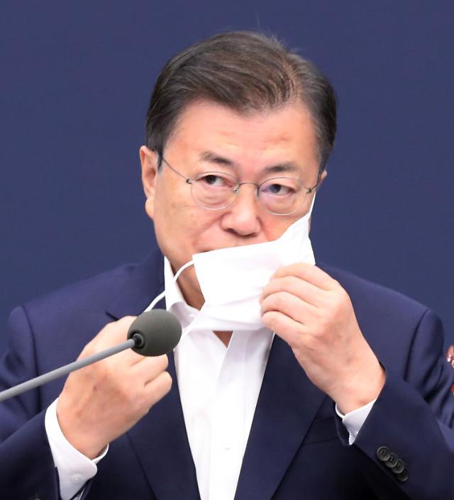 """靑 """"대통령 모욕죄 고소 취하…모욕적 표현도 감내"""""""