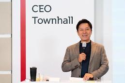 SKT、自社株2兆6000億ウォン規模の焼却…株主価値の向上