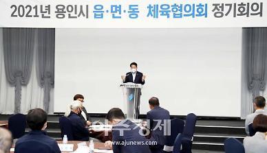 """백군기 용인시장 """"내년 경기도종합체육대회, 모두의 축제로 만들자"""