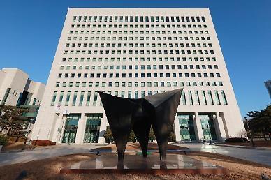 형사법 체계와 상충 대검 공수처 사무규칙에 반발