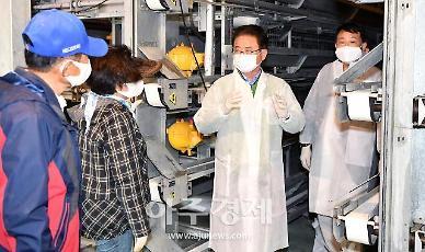 이철우 경북도지사, 조류인플루엔자 발생 농가 현장 점검