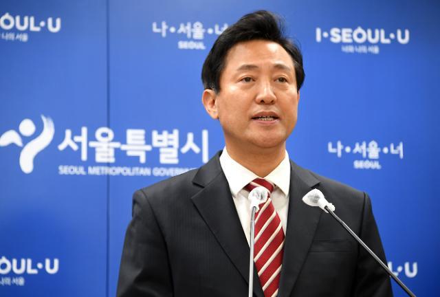 """서울시교육청 """"오세훈 시장 유치원 무상급식 추진 환영"""""""