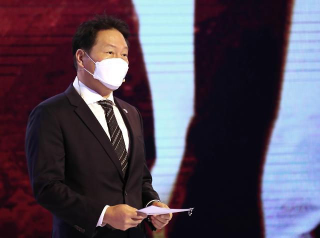 최태원 SK그룹 회장, 이혼 소송 법정 첫 출석