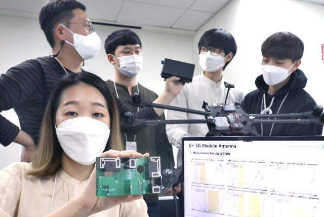LG유플러스, 고성능 안테나 모듈로 5G B2B 생태계 확대