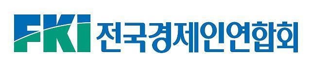 """""""한국 증시, 신흥시장 분류 부적절…MSCI에 선진시장 승격 건의"""""""