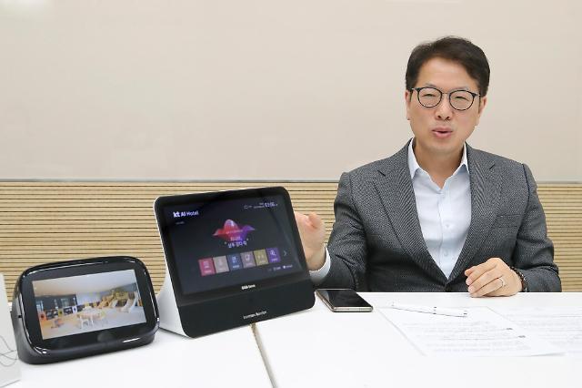 """기가지니 업은 KT AI호텔, """"관광업 위기 속 디지털 혁신 이끈다"""""""