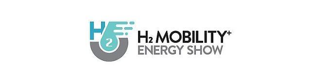 '수소모빌리티+쇼' 9월 개최…현대차·포스코 등 참여