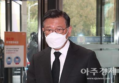 박삼구 전 금호그룹 회장 검찰수사심의위 신청