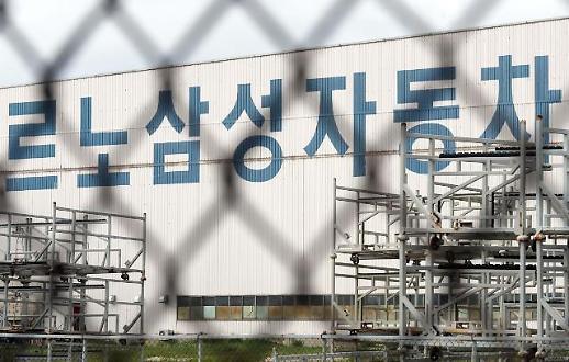 难上加难 劳资矛盾致在韩外资车企陷窘境