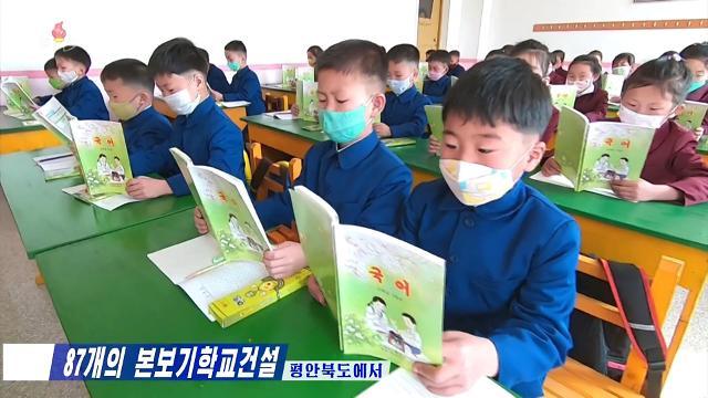 联合国儿童基金会:朝鲜儿童每5人中就有1人发育不良