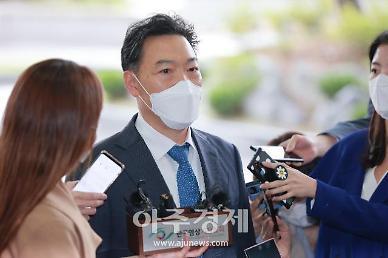 [뉴스분석] 김오수 친정부 인사 꼬리표…청문회 문턱 넘기 쉽지 않아