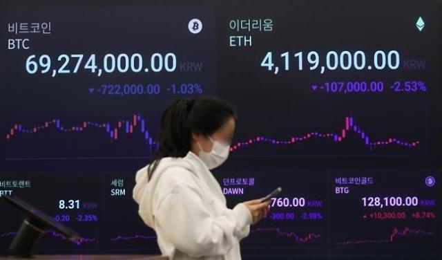 韩股卖空重启生物类股领跌 数字货币概念股涨势喜人