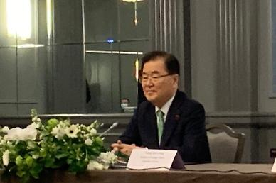 드디어 만난 정의용·모테기...런던서 한·미·일 외교장관회담 개최