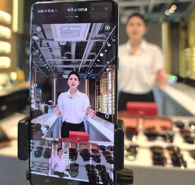 카카오벤처스, 멀티카메라 라이브 방송 기술 기업 '삼십구도씨'에 투자