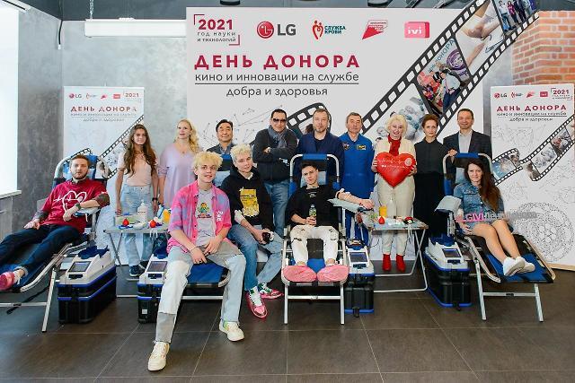LG전자, 러시아서 헌혈 캠페인...'라이프 이즈 굿'
