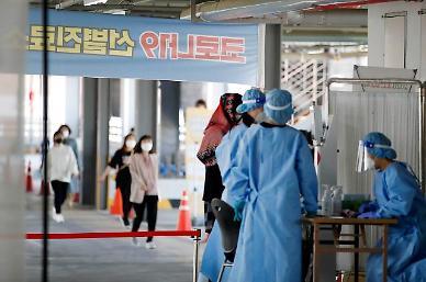 광주 한 고교서 학생 14명 무더기 확진