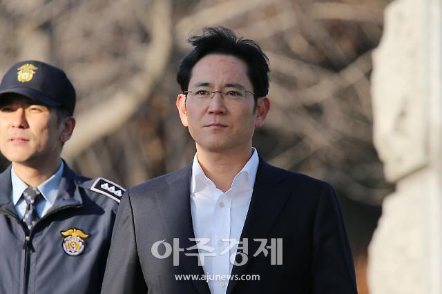 부당합병 의혹 이재용 재판 오늘부터 증인신문